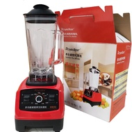 破壁機美規110v家用功能商用絞肉料理機豆漿機歐規攪拌機榨汁機
