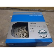 Shimano Deore M4100 10 Speed Cogs