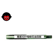 日本 猴印 絲攻 手絞絲攻 螺絲攻 螺絲攻牙器 攻牙螺絲器 3支組 M 8 x 1.25