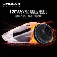 吸塵器 車載吸塵器干濕兩用汽車吸塵器12V大功率120W車內手持式強力JD 智慧e家