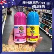 Banana Boat 嬰兒/兒童防曬滾珠 🇦🇺澳洲代購