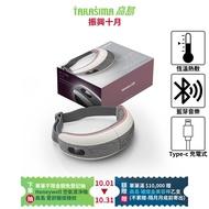 TAKASIMA 高島 i Eye 智能眼罩/眼部按摩/石墨烯/藍芽 M-2209(領券10%蝦幣回饋)