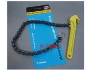 """台製 專業型 6"""" 150MM 長 鏈管鉗 鏈鉗 鏈條管鉗 水管鉗 鏈條管子鉗"""
