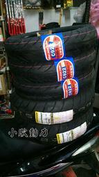 小欣動力-正新 C922 12吋輪胎 90-90-12 CIAO115 專用輪胎