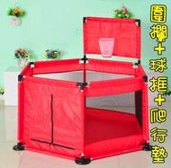 【寶貝屋】兒童護欄遊戲圍欄 安全防護圍欄 圍欄/嬰兒床欄 嬰兒遊戲床 嬰兒床 遊戲圍欄