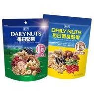 【盛香珍】每日堅果125g(4種堅果+2種果乾/內有5小包)