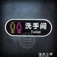 壓克力門牌男女洗手間標牌衛生間指示牌廁所標識牌標志牌可訂做 海角七號