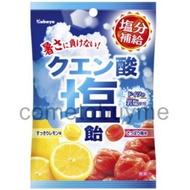 日本卡巴 鹽糖 雙味糖 檸檬糖 梅子糖 塩飴 鹽飴 梅塩飴 塩糖 塩分補給糖 鹽分補給糖 塩錠 鹽錠 Kabaya