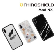 犀牛盾 Mod NX & Mod 客製化 iPhone XS Max XR X 8 7 6s Plus 防摔手機殼 客製