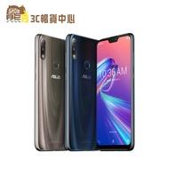 ASUS ZenFone Max Pro (M2) ZB631KL 6.3吋 4G/128G【熊秀】全新 空機 保固一年