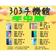 Xiaomi 9T Pro (8GB/256GB) 空機 $12520