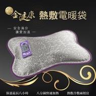 鉅豪-金健康熱敷電暖袋(附伸縮腰袋)