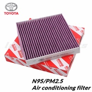 Cabin Air Filter Fit For ALTIS VIOS YARIS INNOVA SIENTA HILUX PREVIA RAV4 WISH TOYOTA LEXUS Upgrades Coconut shell activated carbon Pm2.5 Multiple-effect