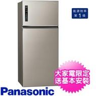 【贈雙面砧板與陶瓷刀★Panasonic 國際牌】579公升二門變頻電冰箱星耀金(NR-B589TV-S1)