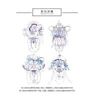 大姑娘手作~紙膠帶分裝-卷珠簾(三渡文創)材質:亮面PET 寬4.5cm,1循環25cm