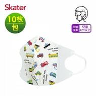 日本 Skater 兒童立體醫療口罩-活力車車(10入/包)