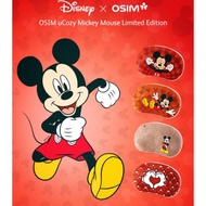 Osim uCozy X Disney Mickey Mouse Limited Edition
