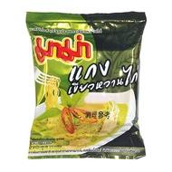 泰國 MAMA 雞肉綠咖哩風味麵(55g)【小三美日】媽媽麵/泡麵 D144370