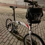 Daycrown 日本摺單車