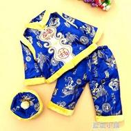 2019新款冬季玉如意男童唐裝周歲過年衣服兒童古裝抓周服裝新年裝 藍嵐
