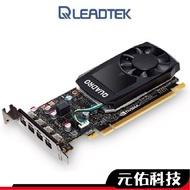 Leadtek 麗臺 NVIDIA Quadro P620 顯示卡 彩盒裝 三年保固 繪圖卡 贈miniDP轉DVI-D