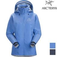 Arcteryx 始祖鳥 Beta AR 防水GTX外套/登山風雨衣 Gore-Tex Pro 女款 25855