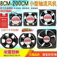 %好貨促銷¥220V小型軸流風機靜音高速排風扇 110V 380V配電箱 機柜散熱風扇