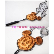 【王哥】米奇鼠 鬆餅模具 米老鼠 鬆餅模 鬆餅烤盤 瓦斯或木炭明火使用