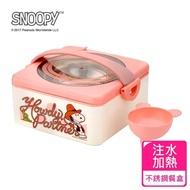 【SNOOPY 史努比】酷仔注水加熱式#304不鏽鋼便當盒(630ml)