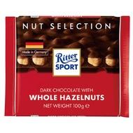 【買四送一、贈品隨機】Ritter Sport 榛果黑巧克力100g