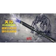 【性致蕩漾】黑鷹-X10 五檔超強光照明 耐敲打 可伸縮 高壓強光手電筒