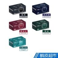 中衛 醫療口罩(30片x1盒入)-多款可選 蝦皮24h