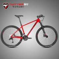 TWITTER Jaguar Pro Carbon Fiber Mountain Bike 30/36 Shift Off-road MEN'S AND WOMEN'S 27.5/29 Inch Bicycle