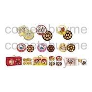 北日本 kitty餅乾禮盒 迪士尼餅乾 卡娜赫拉 綜合巧克力餅乾禮盒 狗狗奶油餅乾禮盒 莉拉熊綜合餅乾禮盒 曲奇餅