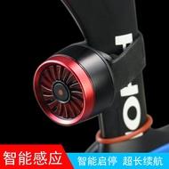 智能感應剎車燈USB充電山地自行車尾燈夜騎安全警示燈公路車尾燈