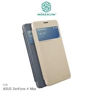 ASUS ZenFone 4 Max ZC554KL NILLKIN 星韻系列 開窗 硬殼 側翻皮套 保護套 手機套 皮套