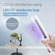 紫外線消毒燈殺菌燈家用殺菌LED殺毒神器手持內衣褲消毒棒 熱銷