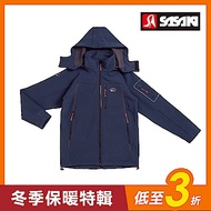 SASAKI 四面彈力防水透濕反光功能夾克(帽子可拆式)-男-淺丈青/中灰-防疫居家運動首選