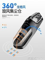 110V充電吸塵器 可充電 車載吸塵器汽車用車內專用強力大功率家用兩用手持式小型無線 JD 玩趣3C