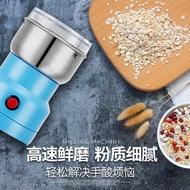 新現貨 免運 磨粉機 干磨辣椒粉中藥粉碎機器 五谷雜糧磨粉機高速超細家用多功能小型 裝飾界 免運