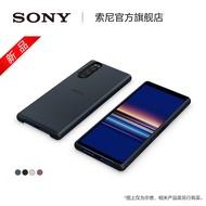 索尼 防撞 防摔℡Sony/索尼 時尚保護殼 SCBJ10 適用于Xperia5 xperia5手機殼 sony