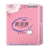 唯潔雅輕巧包抽取式衛生紙(100抽/84包/箱)【蝦皮團購】