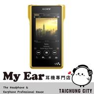 SONY NW-WM1Z 金磚 旗艦機 無氧銅鍍金外殼 高解析 播放器 My Ear 耳機專門店