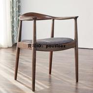 【特賣】純實木餐椅水曲柳總統椅休閑咖啡椅時尚白蠟木圈椅書桌椅