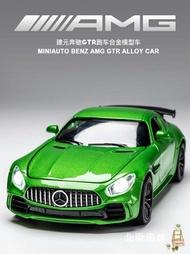 汽車模型奔馳AMG跑車GTR合金車模男孩禮物兒童回力玩具小汽車仿真汽車模型