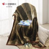 【京都西川】長絨系列-水貂風格 新合纖毛毯_咖/厚毛毯/(190X210cm)