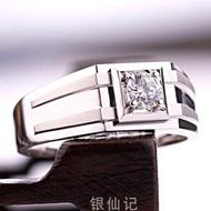 男士戒指S925莫桑石鉆戒簡約戒指男潮個性指環戒指女情侶純銀對戒