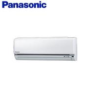 Panasonic (安裝另計)4坪冷專變頻一對一 CS-K28BA2 / CU-K28BCA2