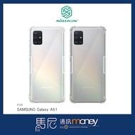NILLKIN 本色TPU軟套/SAMSUNG Galaxy A51/手機殼/減震殼/鏡頭保護/防刮殼/軟殼/透明殼【馬尼】