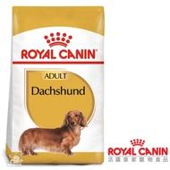 Royal Canin法國皇家 DSA臘腸成犬飼料 1.5kg